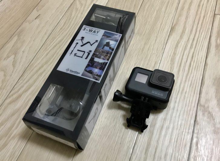 GoPro 自撮り棒