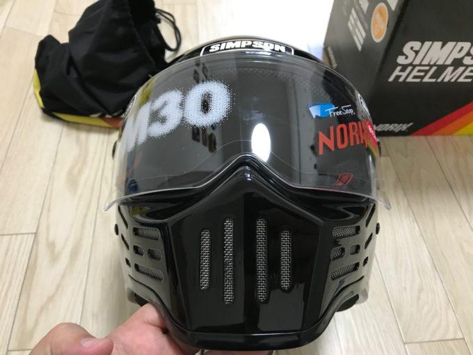 M30 ブラック